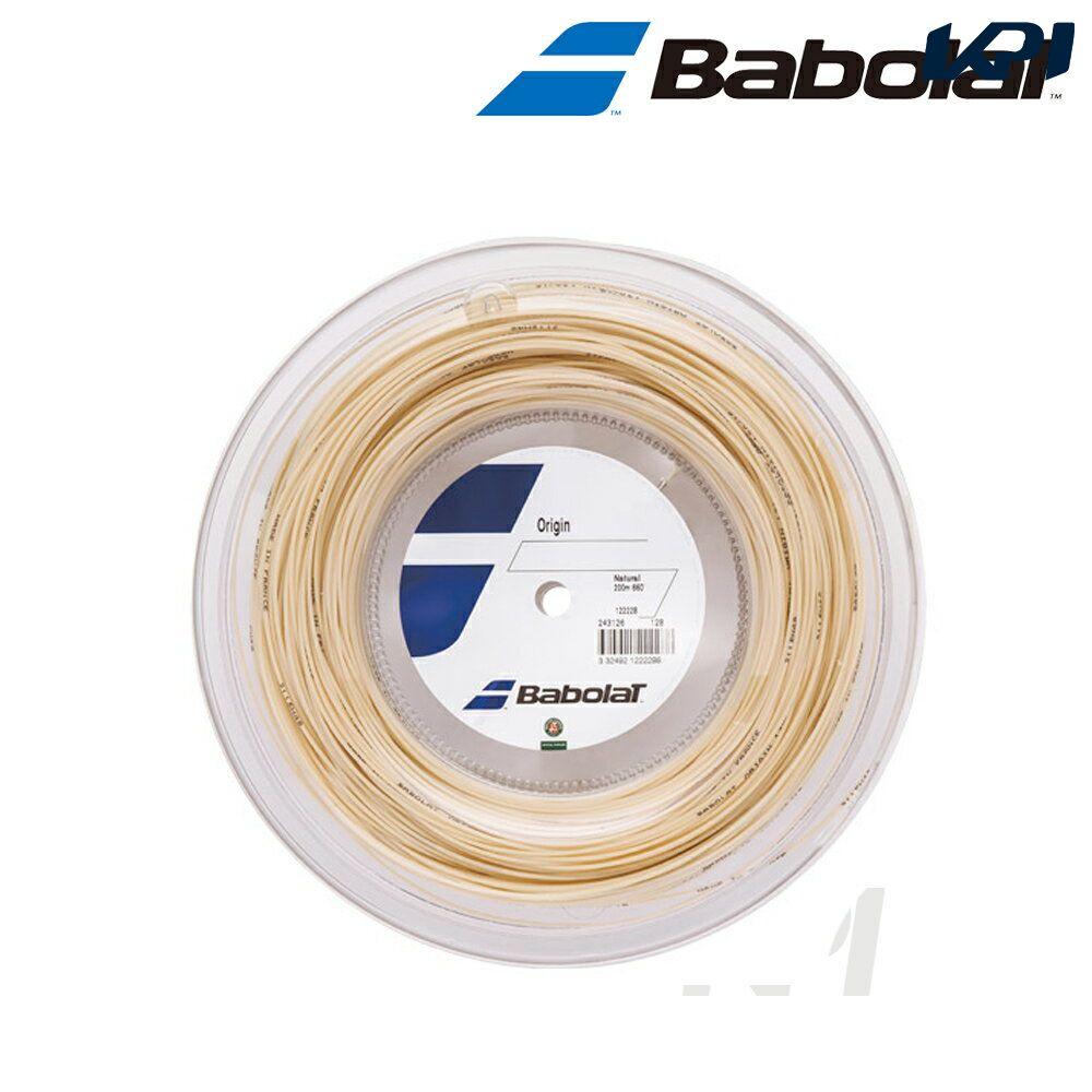 『10%OFFクーポン対象』「2017新製品」Babolat(バボラ)「オリジン(ORIGIN) 125/130/135(200mロール) BA243126」硬式テニスストリング(ガット)