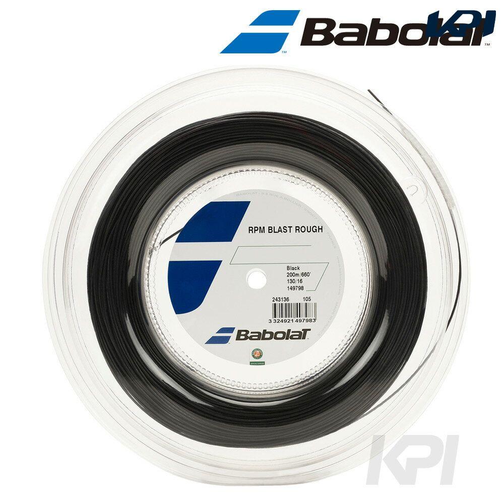 【10000円以上で1000円引クーポン対象】『即日出荷』BabolaT(バボラ)「RPM BLAST ROUGH(RPM ブラスト ラフ)125/130 200mロール BA243136」硬式テニスストリング(ガット)「あす楽対応」