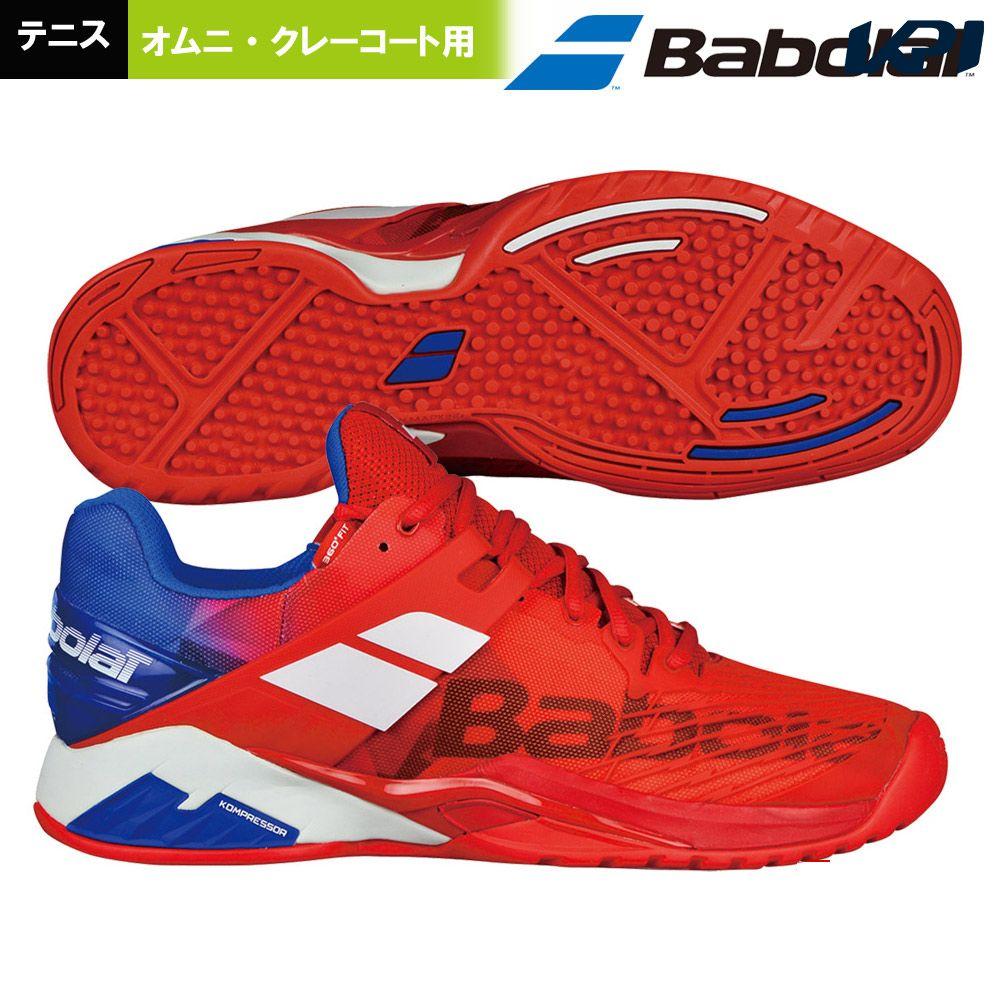 【全品10%OFFクーポン】バボラ Babolat テニスシューズ メンズ PROPULSE FURY プロパルス・フーリー OMNI M オムニ・クレーコート用 BAS18624