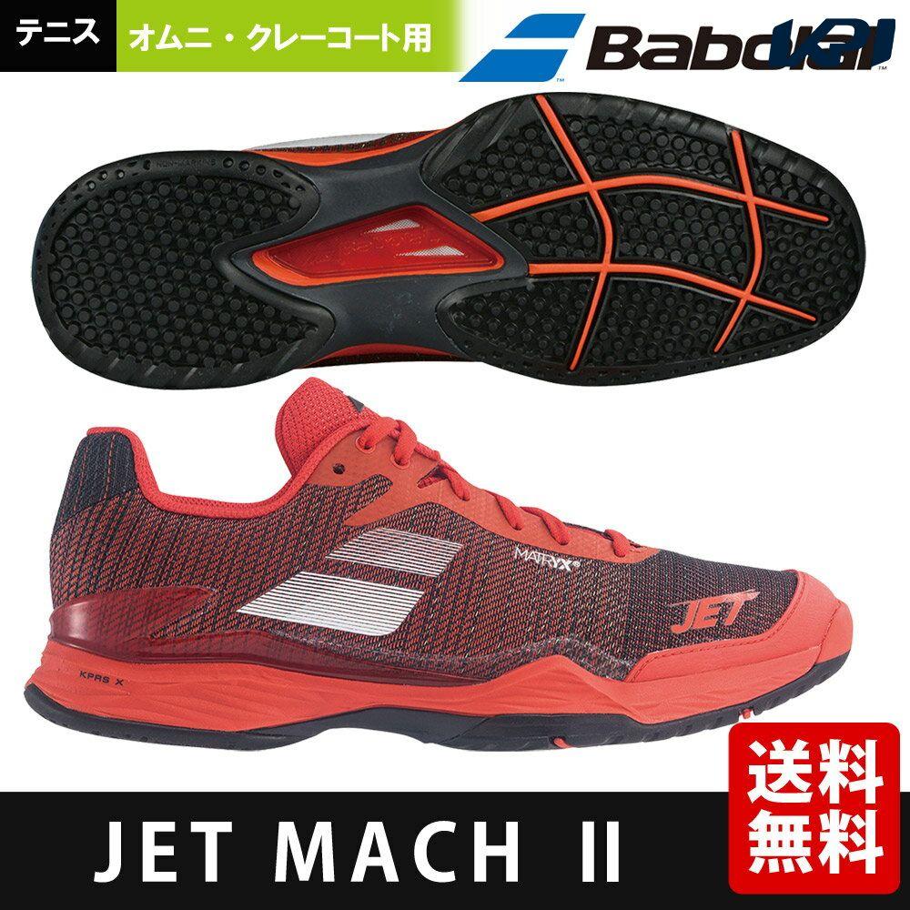 【訳あり】 「あす楽対応」バボラ Babolat テニスシューズ メンズ メンズ JET MACH MACH II ジェットマッハ OMNI OMNI M オムニ・クレーコート用 BAS18627『即日出荷』, 飛騨高山特販:bfe5d47e --- canoncity.azurewebsites.net