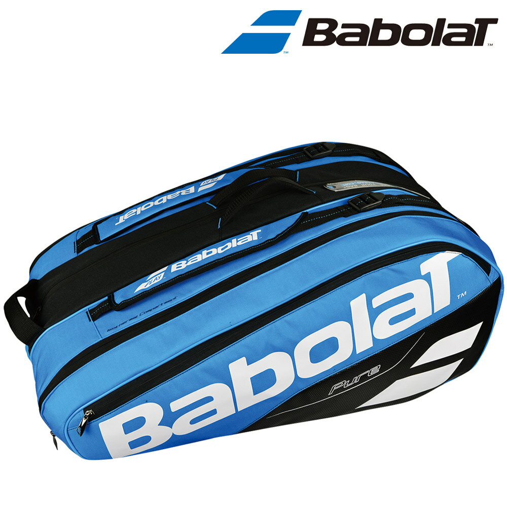 【10000円以上で1000円引クーポン対象】バボラ Babolat テニスバッグ・ケース RACKET HOLDER X12 ラケットバッグ(ラケット12本収納可) BB751169