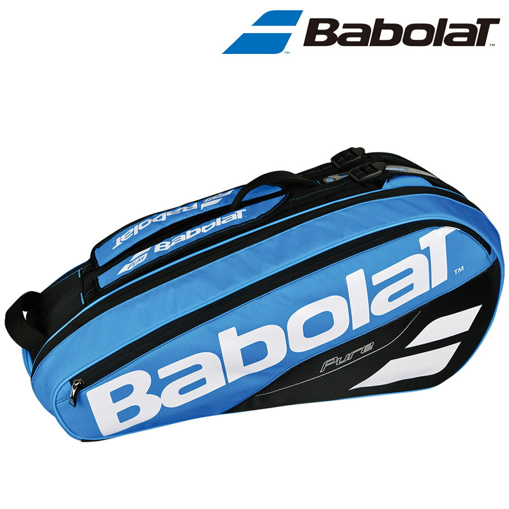 【全品10%OFFクーポン対象】バボラ Babolat テニスバッグ・ケース RACKET HOLDER X6 ラケットバッグ(ラケット6本収納可) BB751171