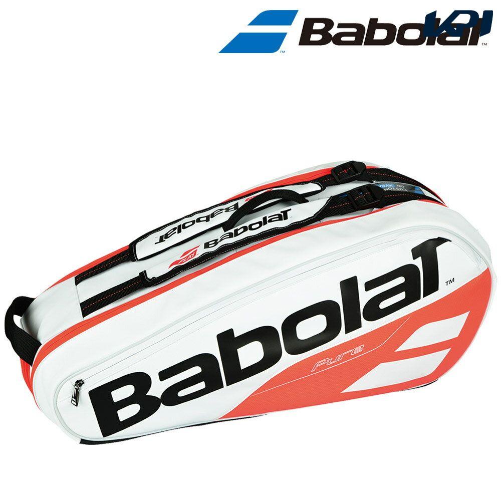 【全品10%OFFクーポン対象】バボラ Babolat テニスバッグ・ケース RACKET HOLDER X6 ラケットバッグ(ラケット6本収納可) BB751172