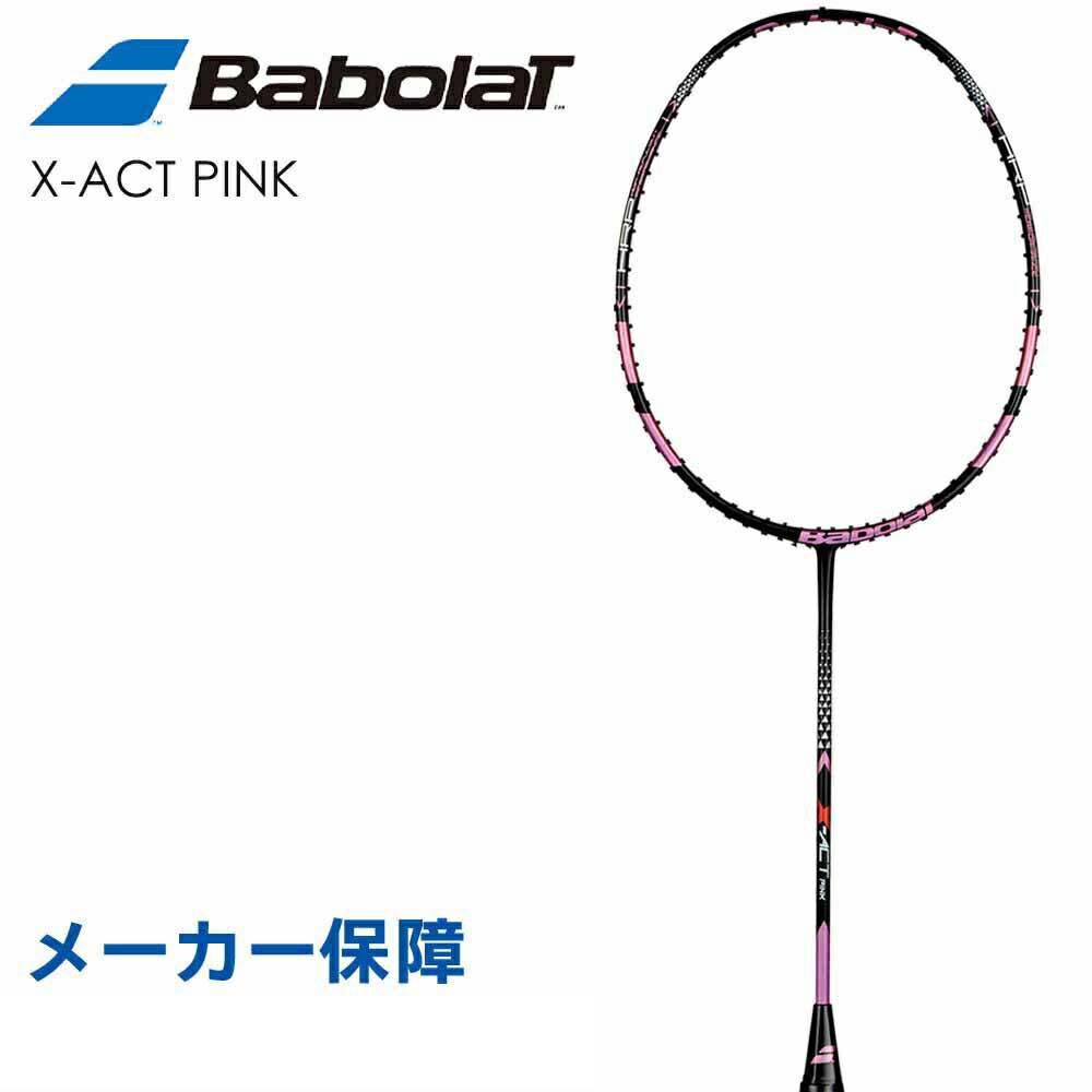 【全品10%OFFクーポン対象】バボラ Babolat バドミントンバドミントンラケット X-ACT PINK エックスアクト ピンク BBF602303