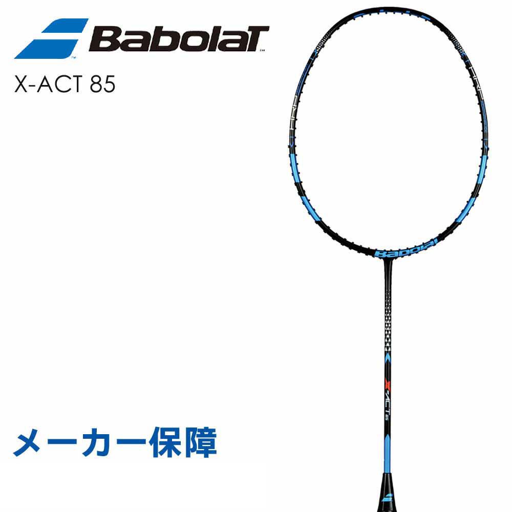【全品10%OFFクーポン対象】バボラ Babolat バドミントンバドミントンラケット X-ACT 85 エックスアクト 85 BBF602305