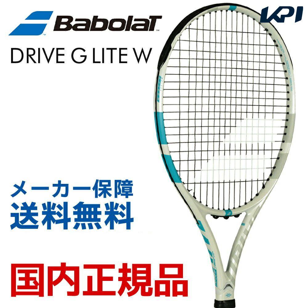 『10%OFFクーポン対象』硬式テニスラケット バボラ BabolaT DRIVE G LITE W ドライブG ライト W BF101323