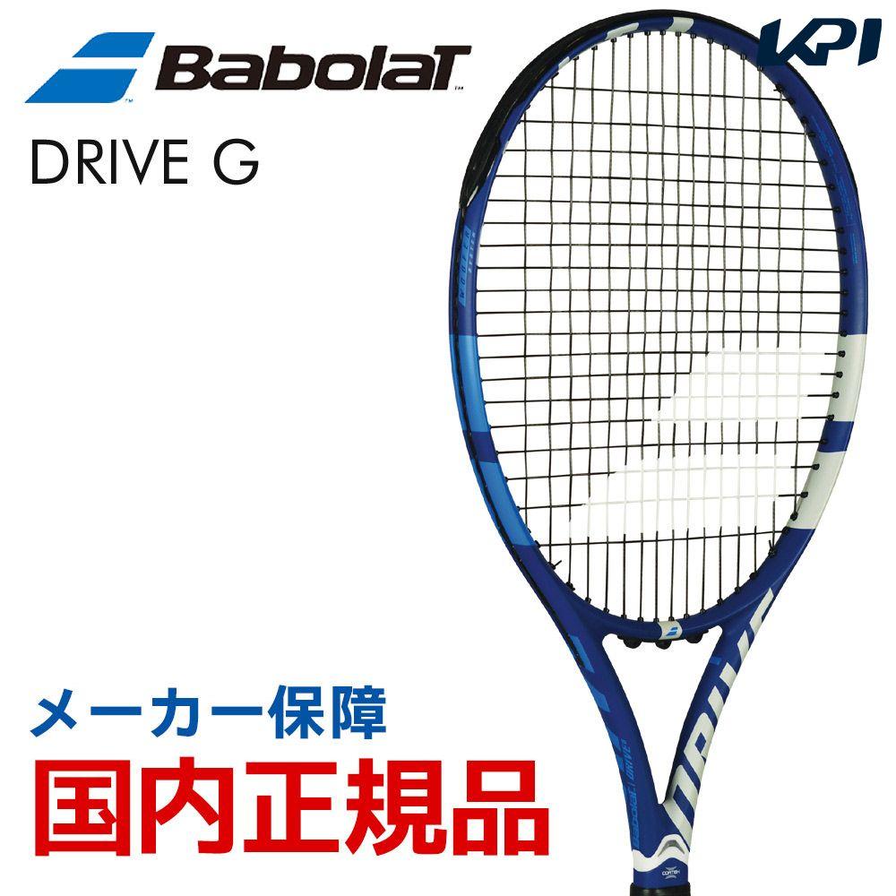 『全品10%OFFクーポン対象』硬式テニスラケット バボラ BabolaT DRIVE G ドライブG BF101324