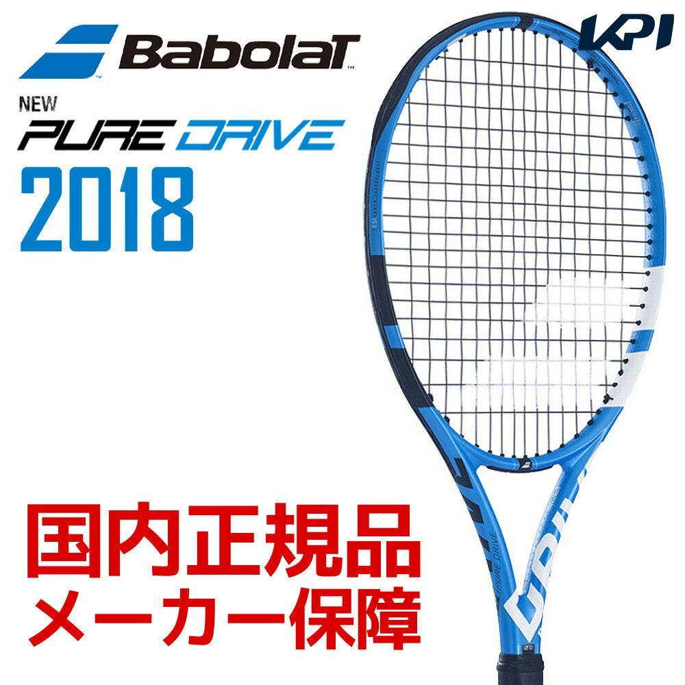 【全品10%OFFクーポン対象】「あす楽対応」BabolaT(バボラ)「PURE DRIVE 2018(ピュアドライブ 2018) BF101335」硬式テニスラケット 『即日出荷』