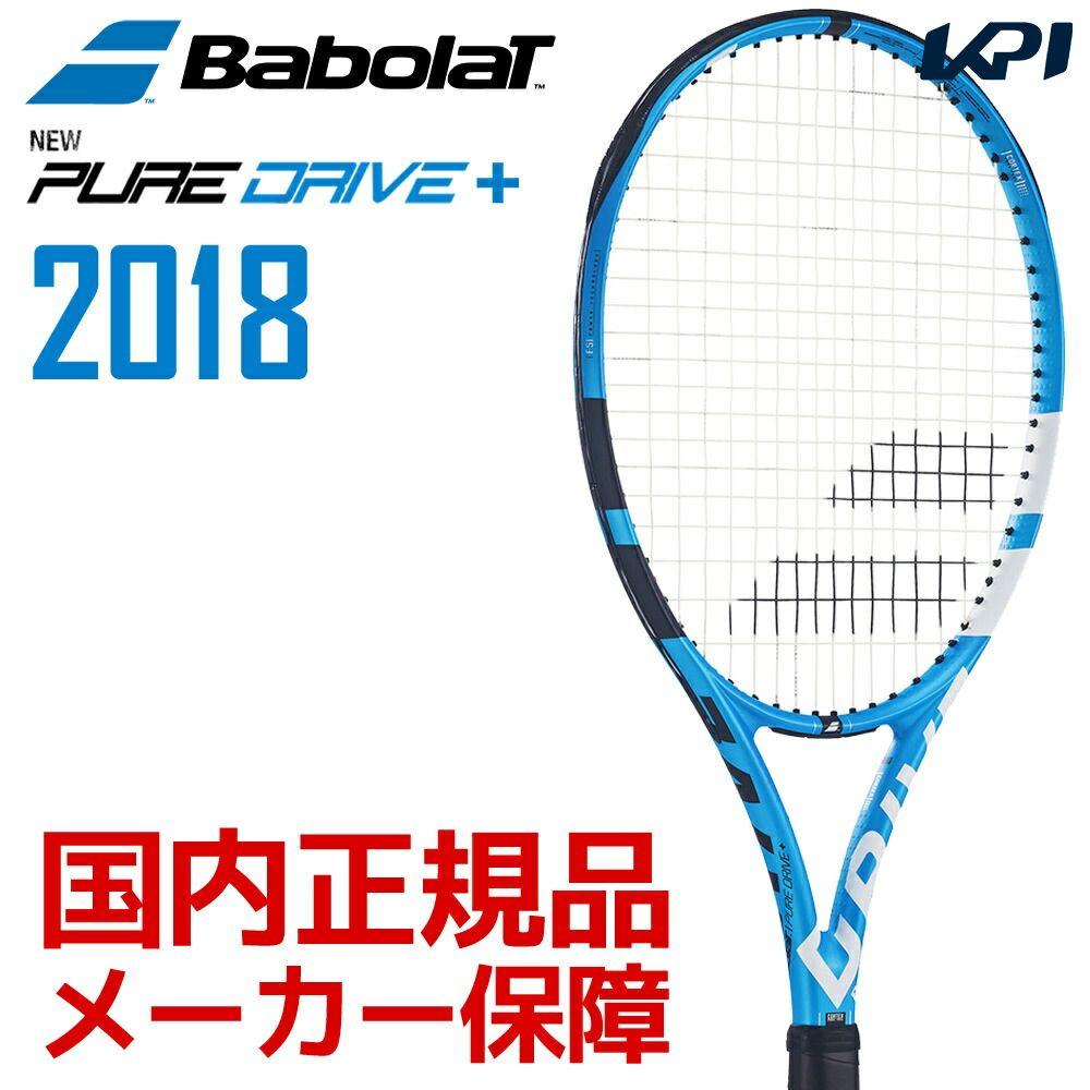 【全品10%OFFクーポン】「2大購入特典付!」バボラ Babolat 硬式テニスラケット PURE DRIVE+ ピュアドライブプラス BF101337 2018新製品「2本購入特典対象」