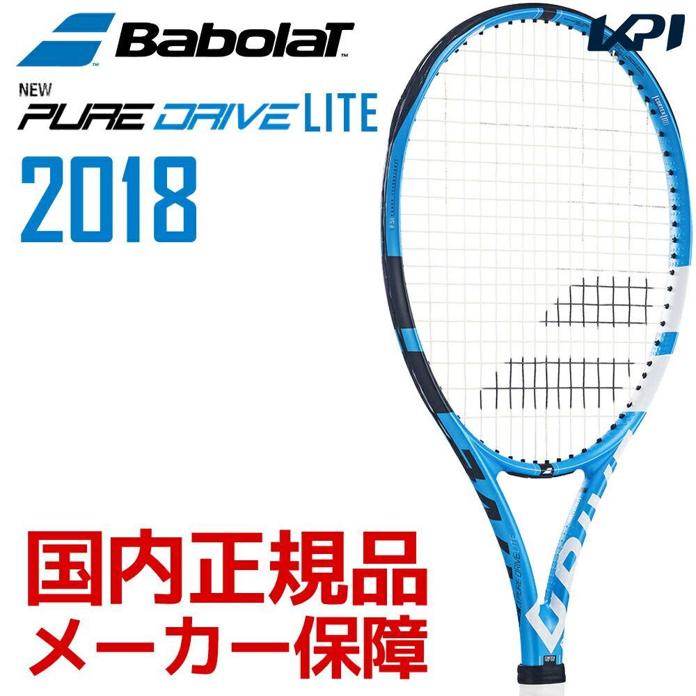 【10000円以上で1000円引クーポン対象】「あす楽対応」バボラ Babolat 硬式テニスラケット PURE DRIVE LITE ピュアドライブライト BF101341 2018新製品 『即日出荷』
