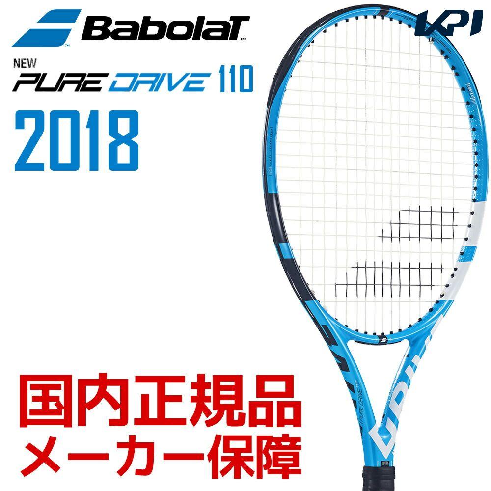 「2大購入特典付!」バボラ Babolat 硬式テニスラケット PURE DRIVE 110 ピュアドライブ110 BF101345 2018新製品「2本購入特典対象」