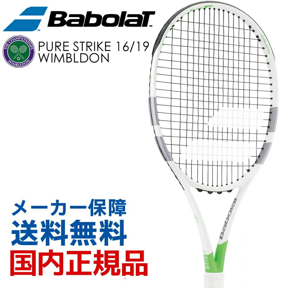 『10%OFFクーポン対象』バボラ Babolat テニス硬式テニスラケット PURE STRIKE 16/19 WIMBLEDON ピュアストライク 16/19 ウィンブルドン BF101387