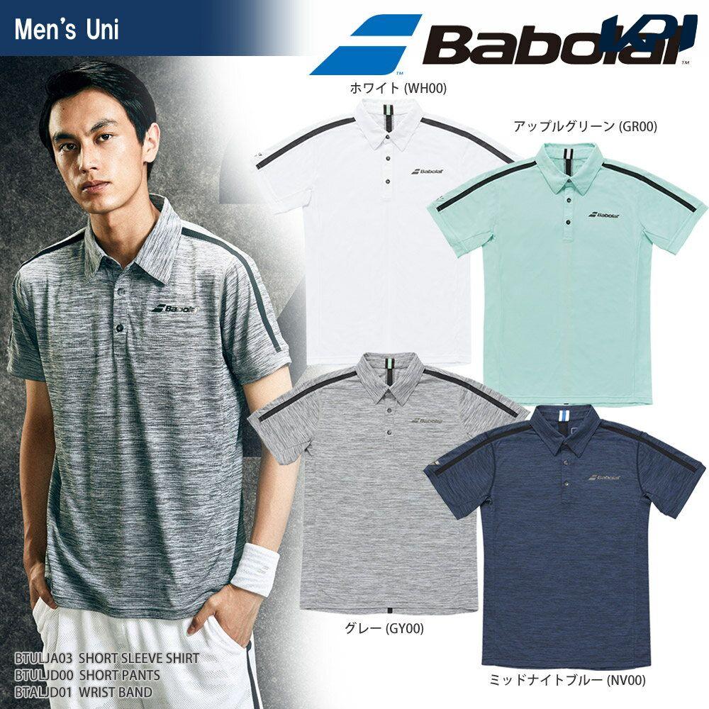 バボラ Babolat テニスウェア ユニセックス SHORT SLEEVE SHIRT ショートスリーブシャツ BTULJA03 2018SS