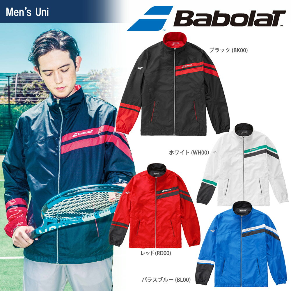 『10%OFFクーポン対象』バボラ Babolat テニスウェア ユニセックス ウインドジャケット BTUMJK05 2018FW