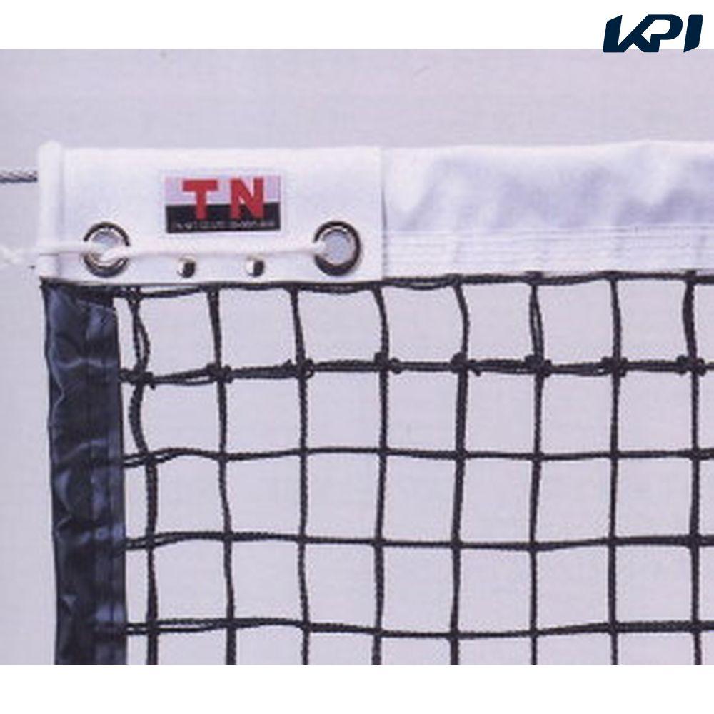 BRIDGESTONE(ブリヂストン)テニスネット(ブラック)11-2086【smtb-k】【kb】