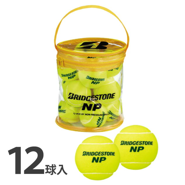 "BRIDGESTONE (Bridgestone) tennis ball ""with non-pressure (NP) 12"""