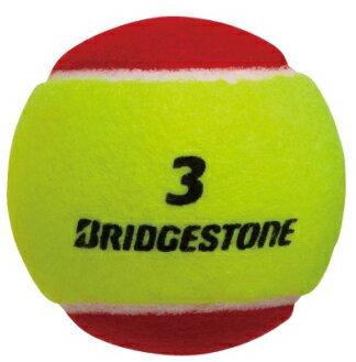 【1000円クーポン対象】BRIDGESTONE (ブリヂストン)「ノンプレッシャーボール3(STAGE3)BBPPS3 1箱(60個入り)」キッズ/ジュニア用テニスボール