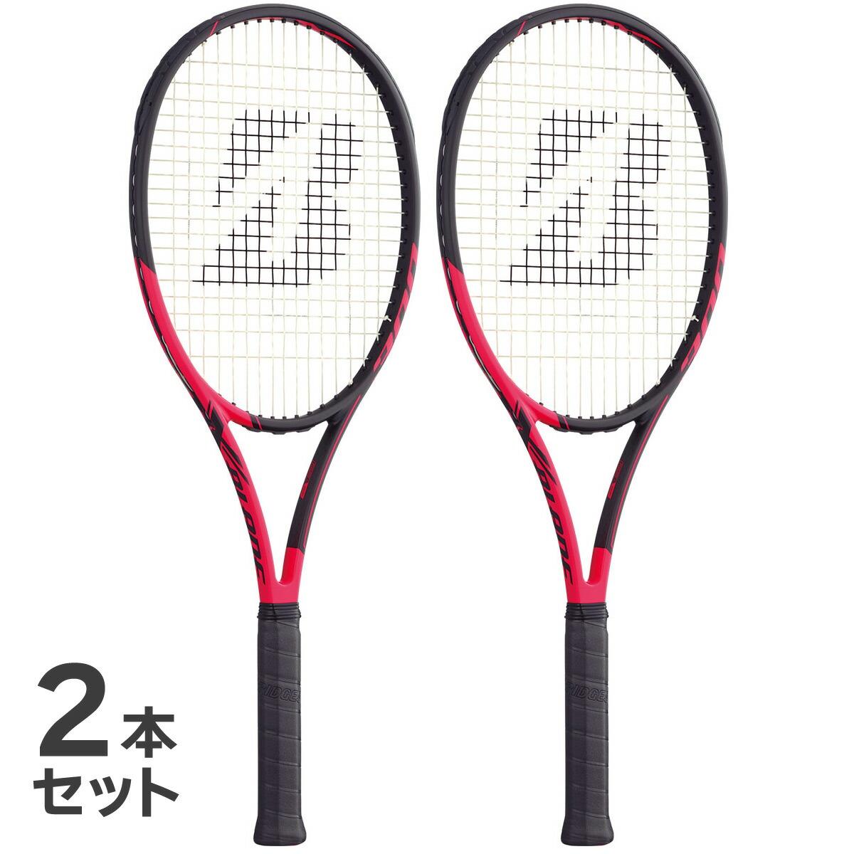 【2本セット】ブリヂストン BRIDGESTONE 硬式テニスラケット X-BLADE BX 300 エックスブレード ビーエックス 300 BRABX2 【Tシャツ&サコッシュプレゼント】