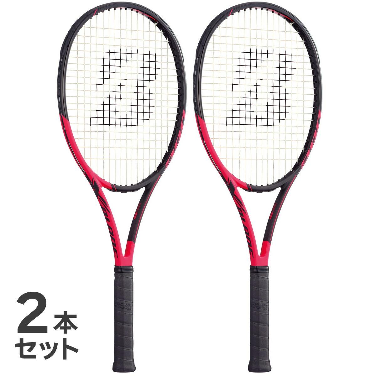 【2本セット】ブリヂストン BRIDGESTONE 硬式テニスラケット X-BLADE BX 290 エックスブレード ビーエックス 290 BRABX3 【Tシャツ&サコッシュプレゼント】