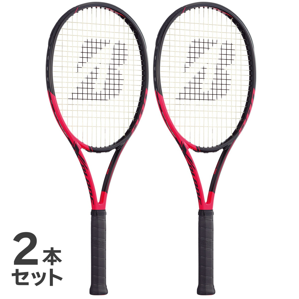 『10%OFFクーポン対象』【2本セット】ブリヂストン BRIDGESTONE 硬式テニスラケット X-BLADE BX 280 エックスブレード ビーエックス 280 BRABX4 3月発売予定※予約 【Tシャツ&サコッシュプレゼント】
