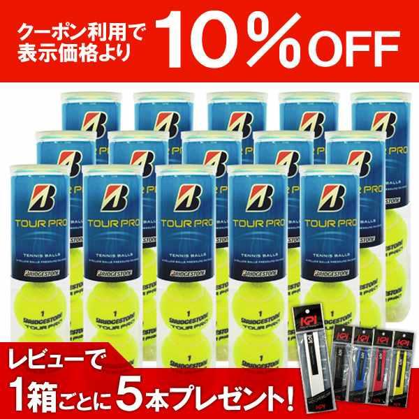 BRIDGESTONE (Bridgestone) TOUR PRO ( tsuapuro ) 1 carton (15 cans / 60 balls) tennis ball ku