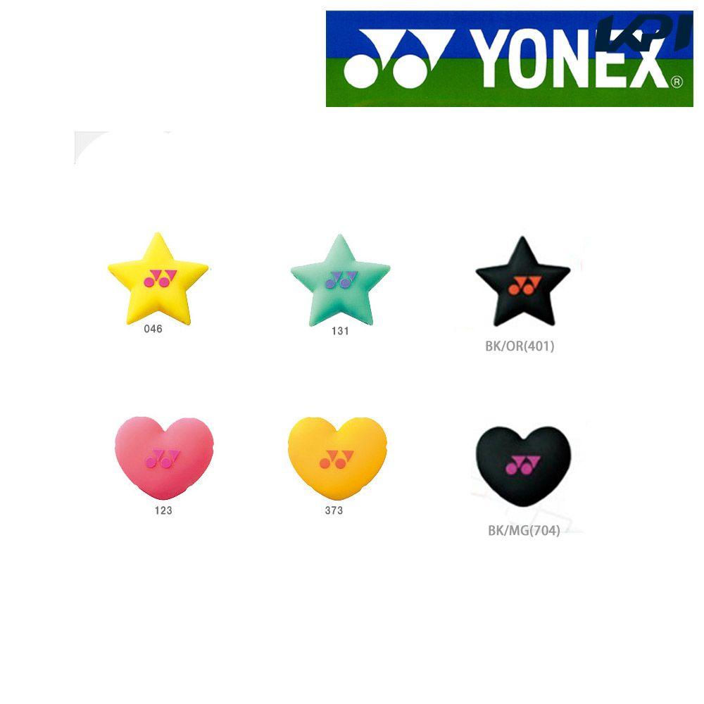 最大4000円クーポン YONEX ヨネックス バイブレーションストッパー6 最安値に挑戦 1個入り AC166 毎週更新