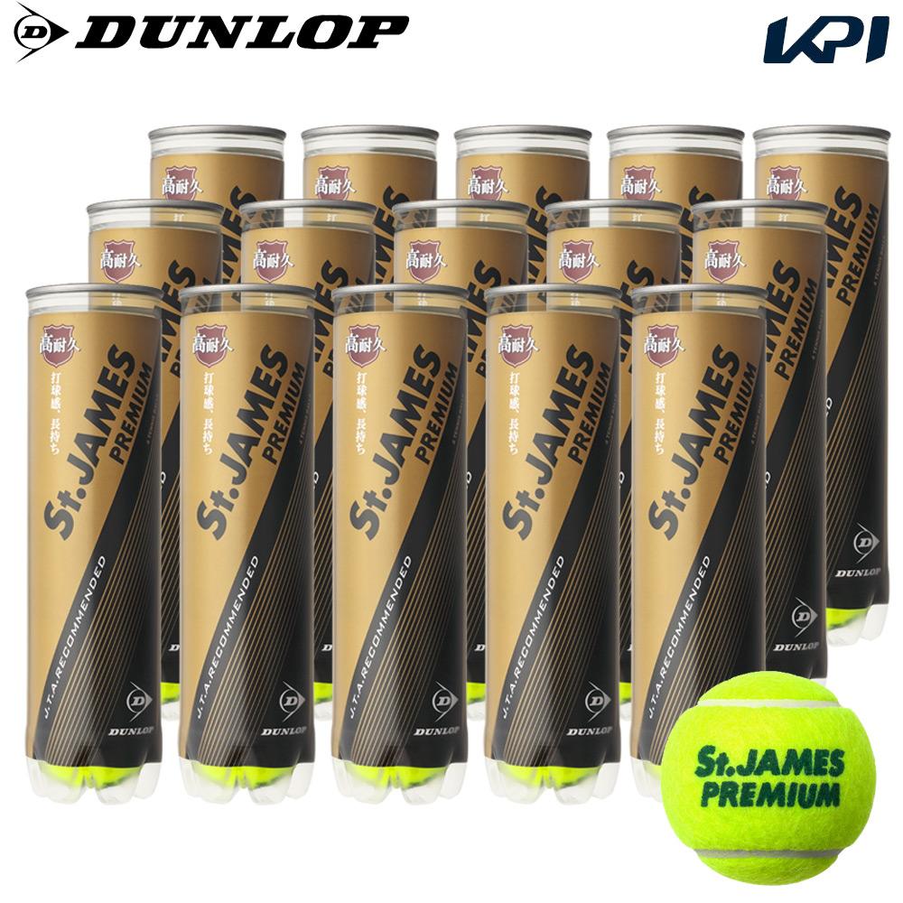 送料無料 テニスボール 全品10%OFFクーポン~9 30 365日出荷 あす楽対応 開催中 DUNLOP ダンロップ 60球 Premium St.JAMES 即日出荷 セントジェームス 定番の人気シリーズPOINT(ポイント)入荷 15缶 プレミアム