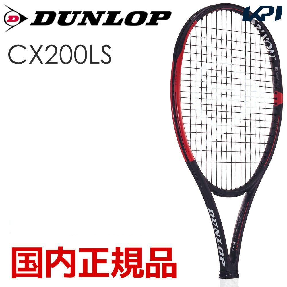 【10000円以上で1000円引クーポン対象】ダンロップ DUNLOP 硬式テニスラケット CX 200 LS DS21904