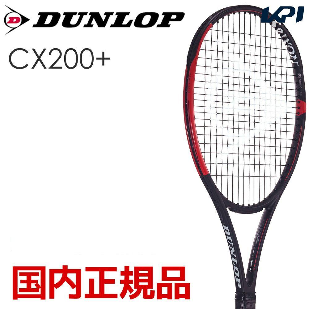 『10%OFFクーポン対象』ダンロップ DUNLOP 硬式テニスラケット CX200+ DS21903 12月初旬発売予定※予約