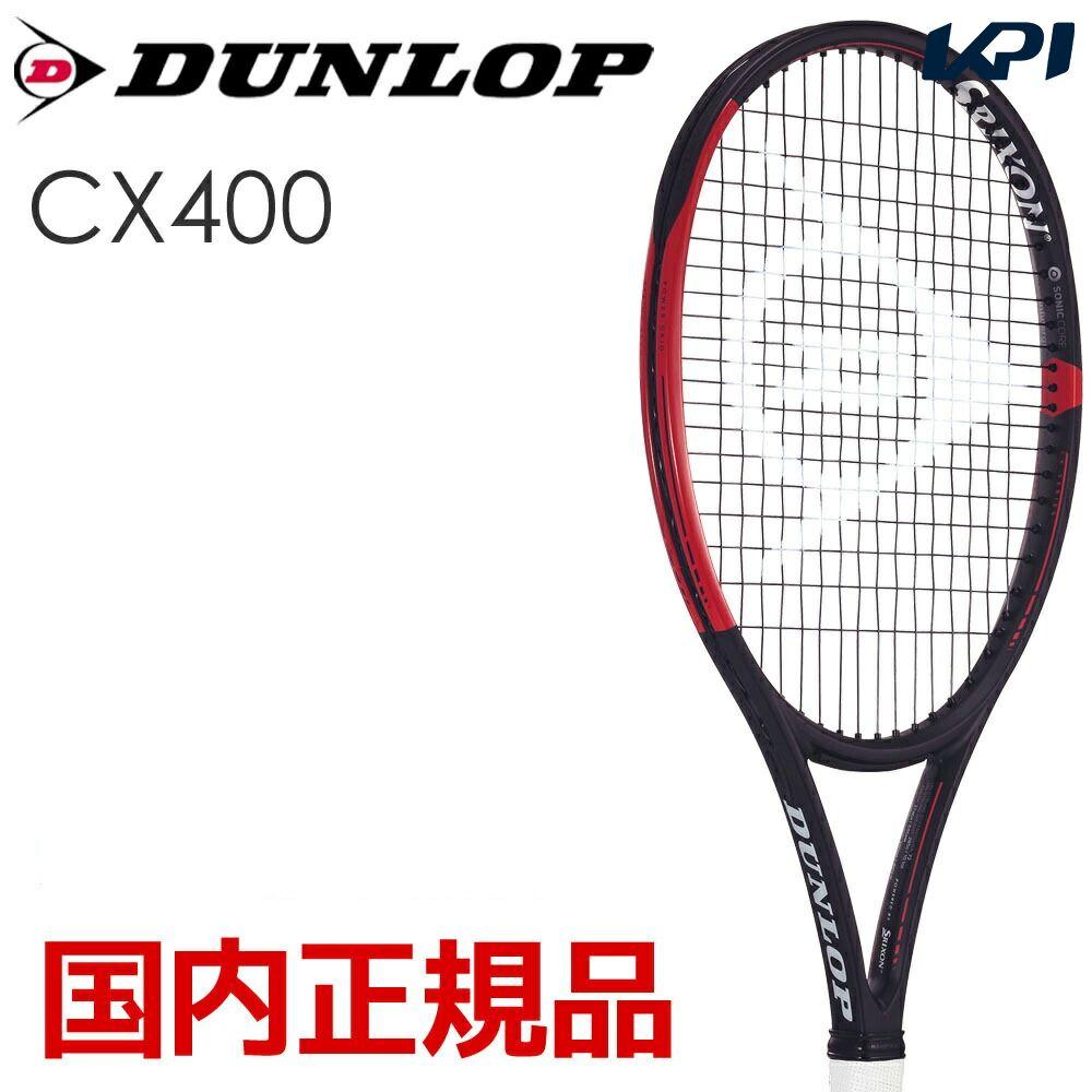 【10000円以上で1000円引クーポン対象】ダンロップ DUNLOP 硬式テニスラケット CX 400 DS21905