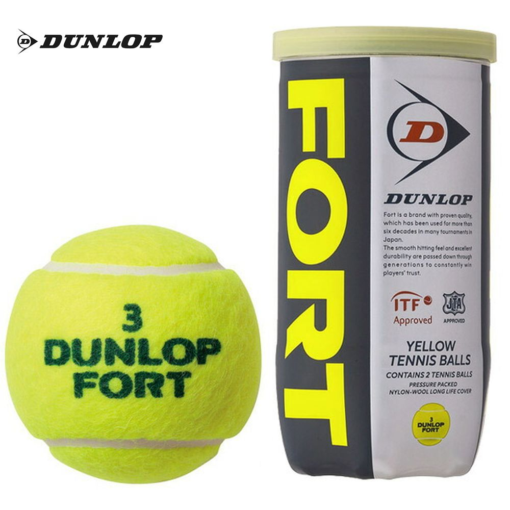 DUNLOP(던롭) 「FORT(포트)[2개입]1상자(30관/60구)」테니스 공
