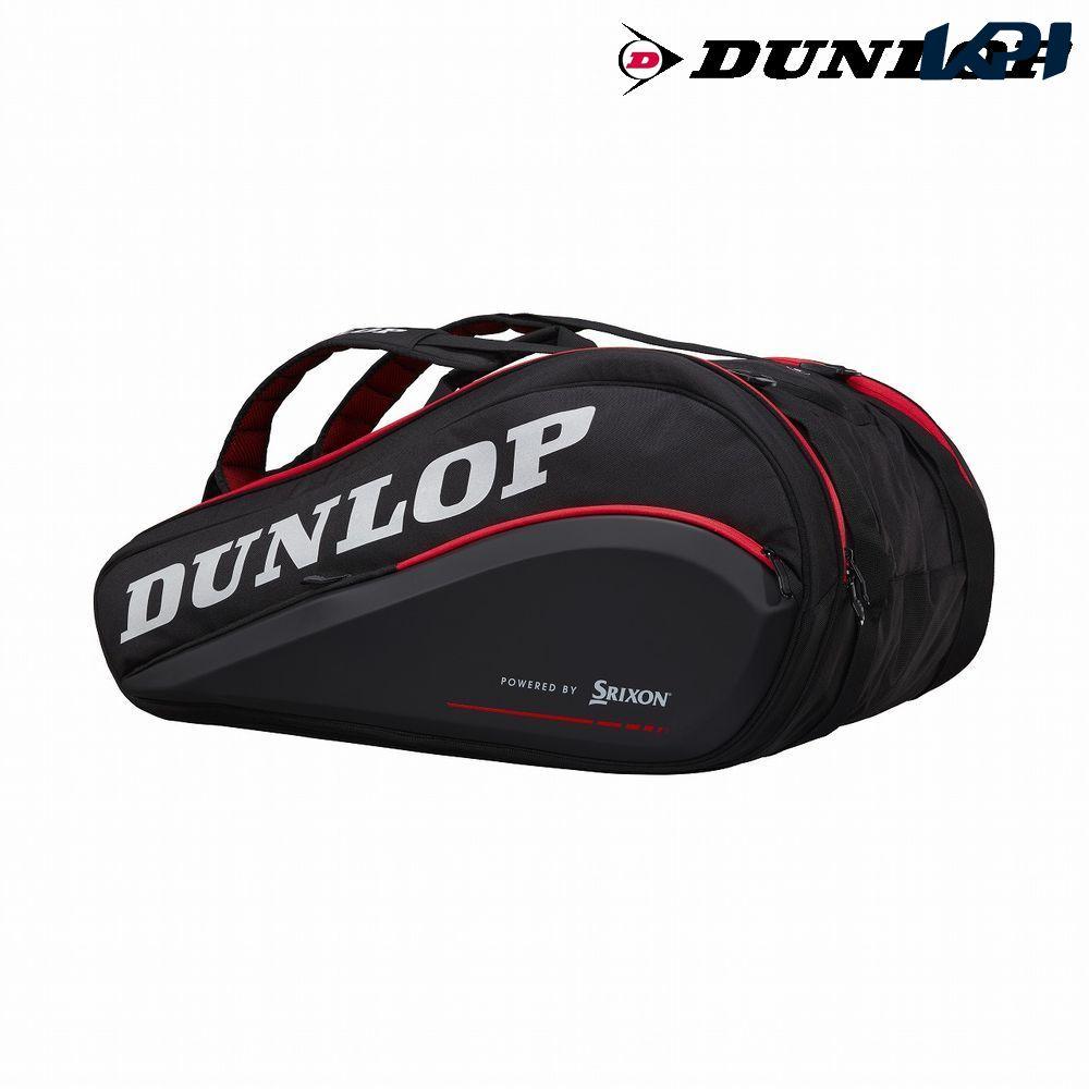 ダンロップ DUNLOP テニスバッグ・ケース ラケットバッグ(ラケット15本収納可) DPC2980【2019春ダンロップ・スリクソンフェスタ】