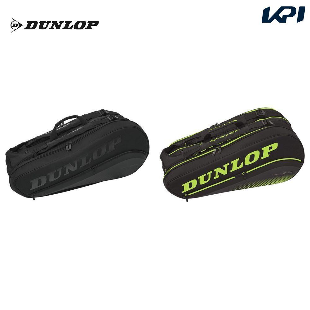 送料無料 全品10%OFFクーポン~9 26 与え ダンロップ DUNLOP 公式ストア ラケット8本収納可 DTC-2081 ケース テニスバッグ ラケットバッグ