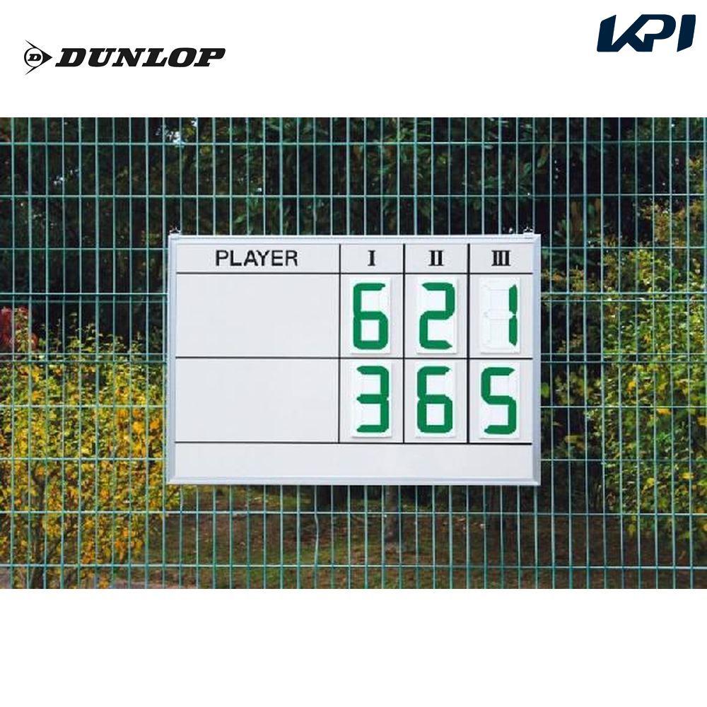 [送料お見積り]DUNLOP(ダンロップ)【TC-513】デジタル回転型マグネットスコアボード