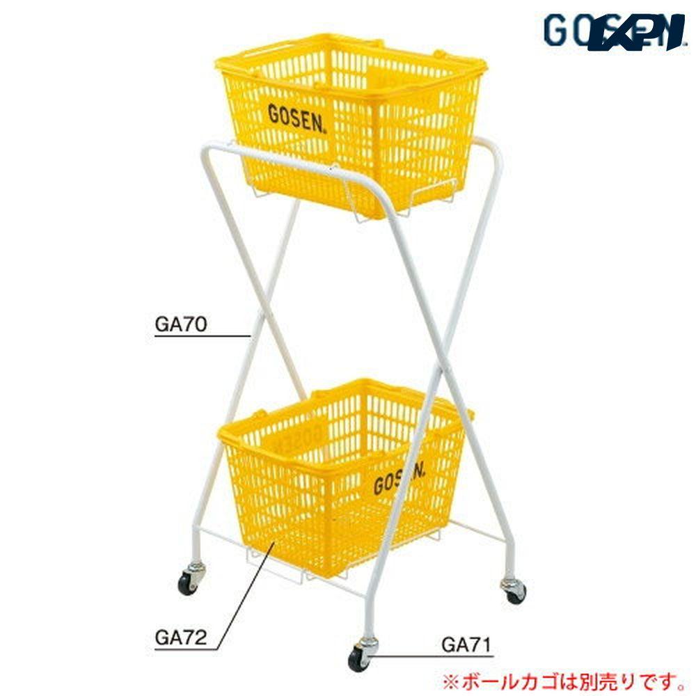 『10%OFFクーポン対象』ゴーセン GOSEN テニス設備用品 ボールカート GA70