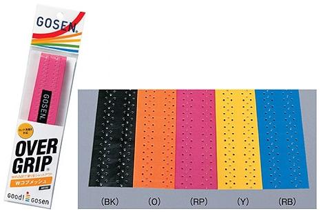 GOSEN writer fair ( writer ) 'W COB mesh AC15L-over grip tape