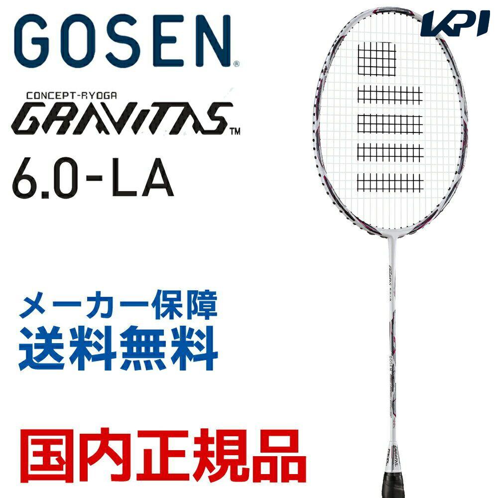 ゴーセン GOSEN バドミントンラケット GRAVITAS 6.0 LA (グラビタス 6.0LA) BGV60