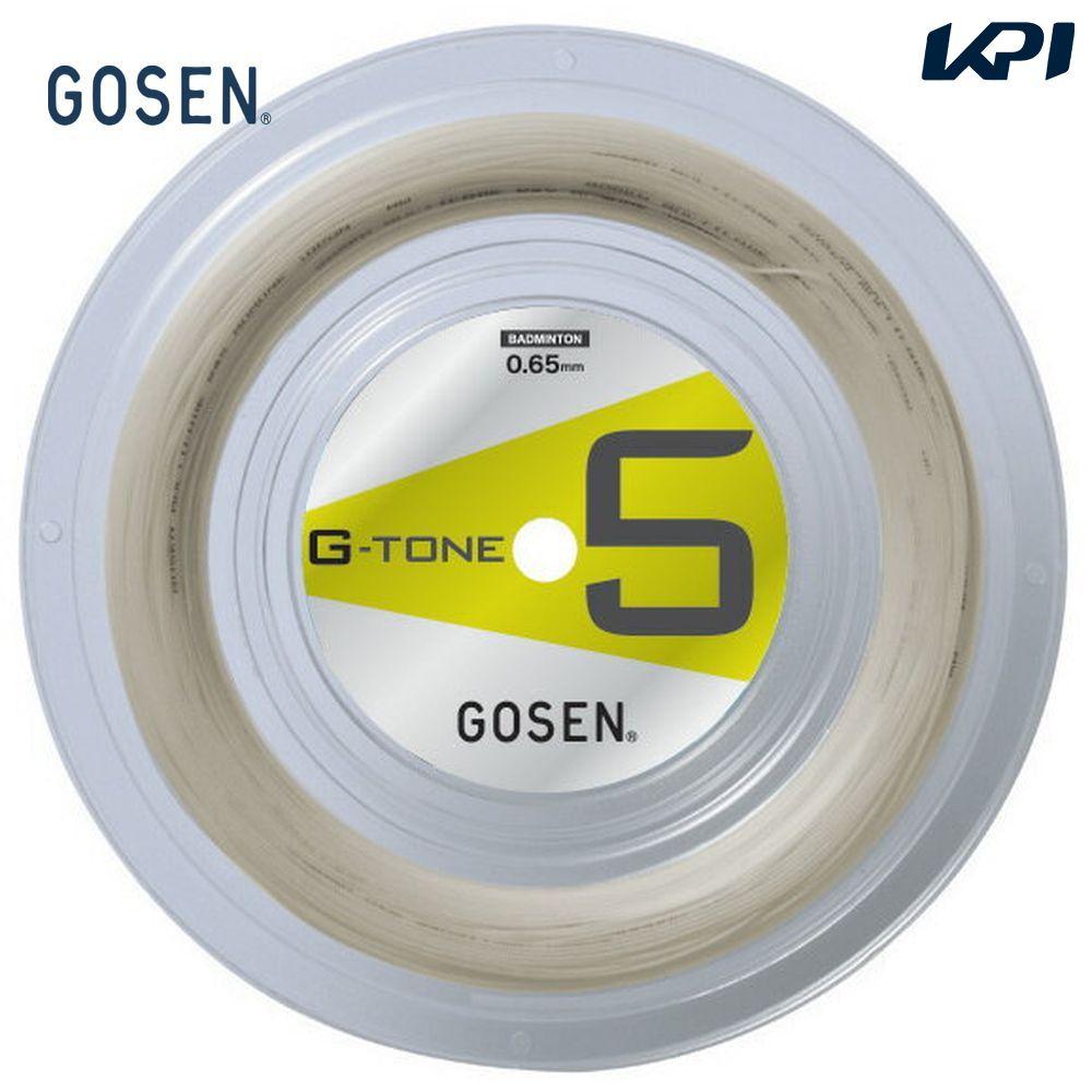 【全品10%OFFクーポン対象】ポスト投函便【送料無料】(1点まで・同梱不可)GOSEN(ゴーセン)「G-TONE 5(ジートーンファイブ)100mロール BS0651」バドミントンストリング