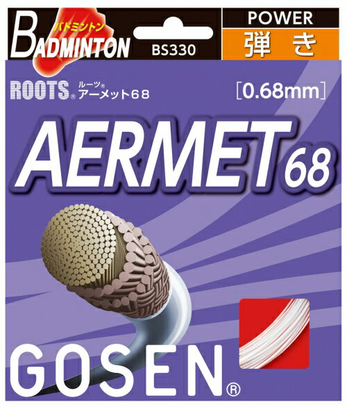 GOSEN (writer) bs330 budmintongatto (strings)