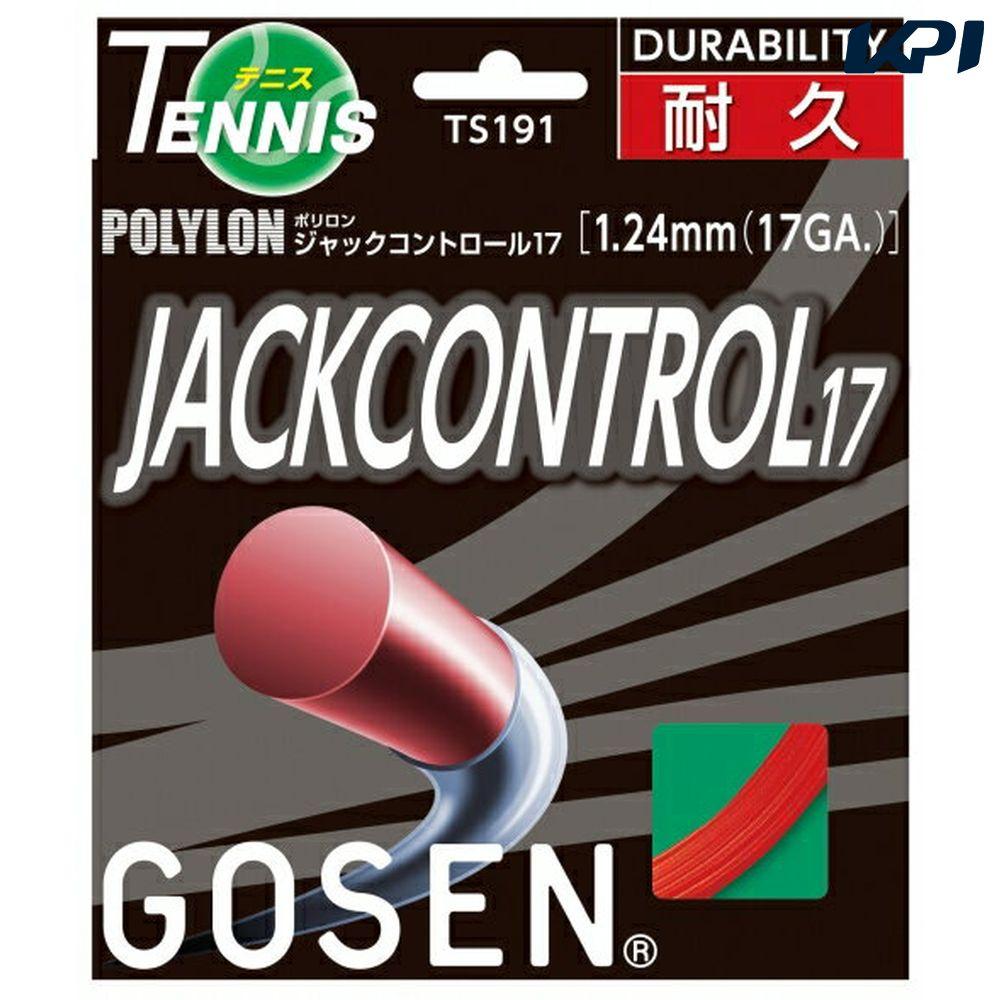 『10%OFFクーポン対象』『即日出荷』 「新パッケージ」GOSEN(ゴーセン)「ジャックコントロール17 200mロール」TS1912 硬式テニスストリング(ガット)【smtb-k】【kb】「あす楽対応」