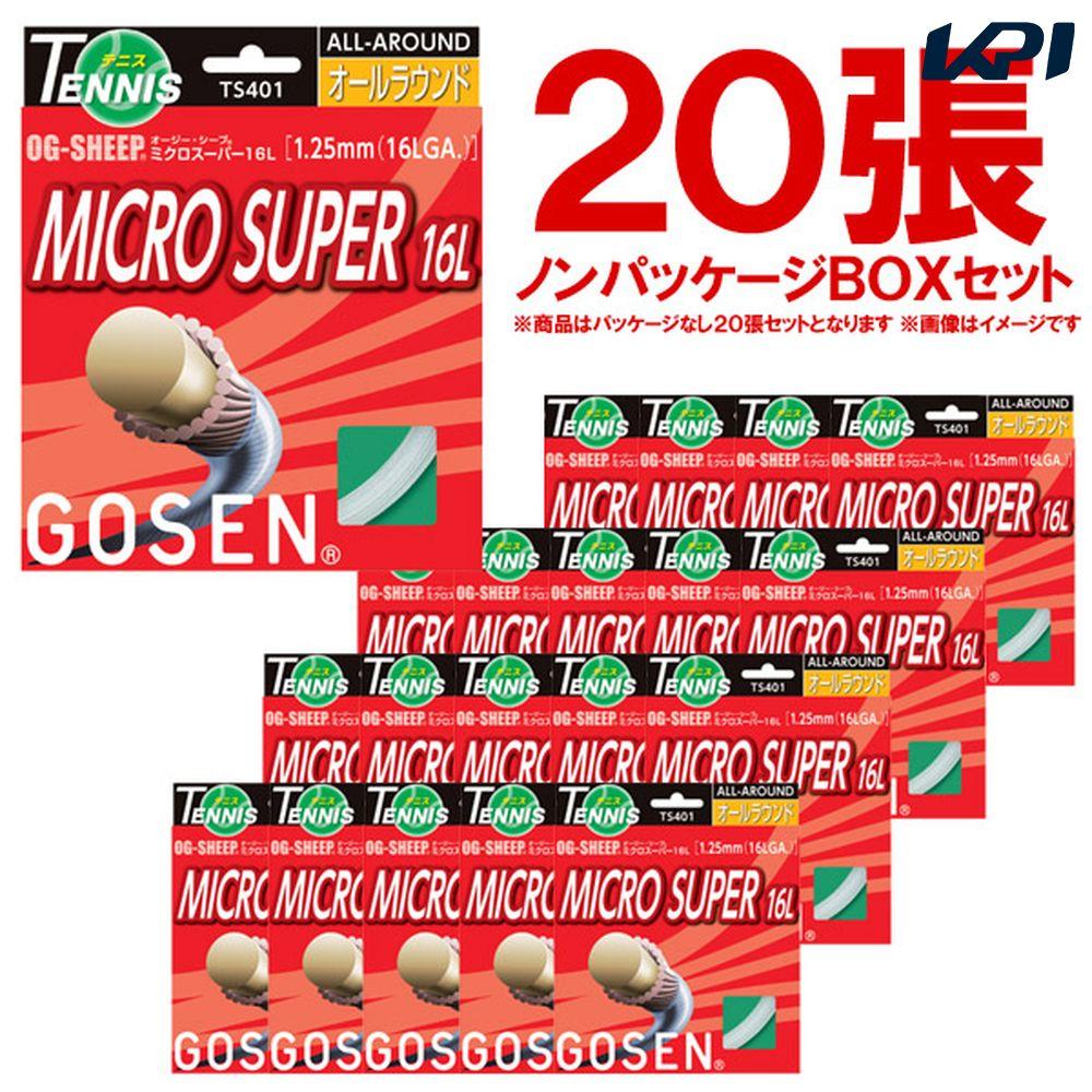 『10%OFFクーポン対象』「ノンパッケージ・20張セット」GOSEN(ゴーセン)「オージーシープミクロスーパー16L ボックス」TS401W20P 硬式テニスストリング(ガット)【KPI】