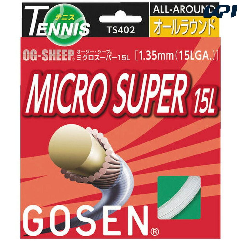『10%OFFクーポン対象』「新パッケージ」GOSEN(ゴーセン)「オージーシープミクロスーパー15L 220mロール」ts4022硬式テニスストリング(ガット)【smtb-k】【kb】