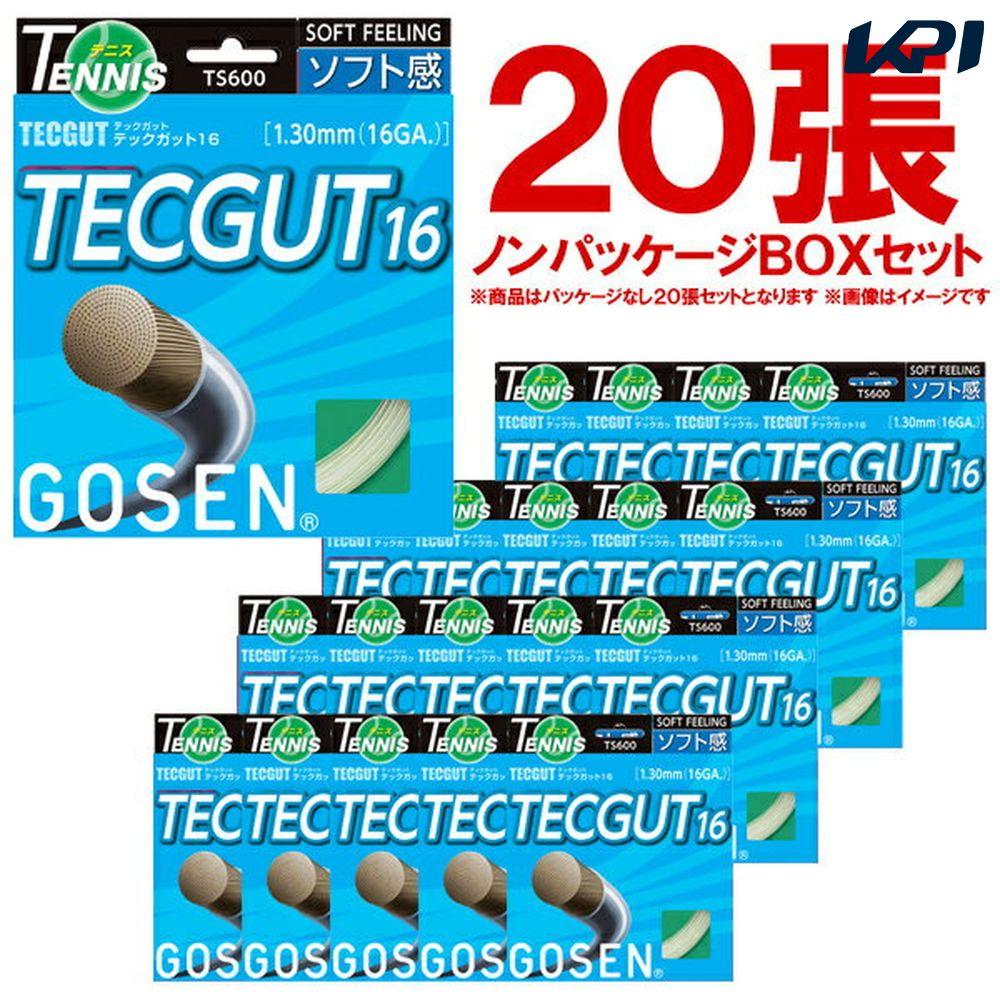 【1000円引クーポン対象】『即日出荷』 「ノンパッケージ・20張セット」GOSEN(ゴーセン)「テックガット16 ボックス」TS600W20P 硬式テニスストリング(ガット)「あす楽対応」「おススメお買い得ガット」