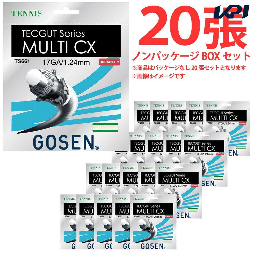 【10%OFFクーポン対象】ゴーセン GOSEN テニスガット・ストリング ノンパッケージ・20張セット テックガット マルチCX 17 TS661NA20P