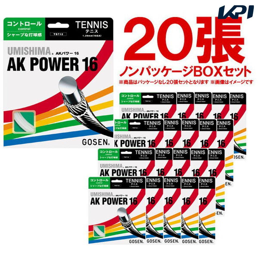 『全品10%OFFクーポン対象』『即日出荷』 「ノンパッケージ・20張セット」GOSEN(ゴーセン)「ウミシマAKパワー16 TS712W20P」硬式テニスストリング(ガット)「あす楽対応」