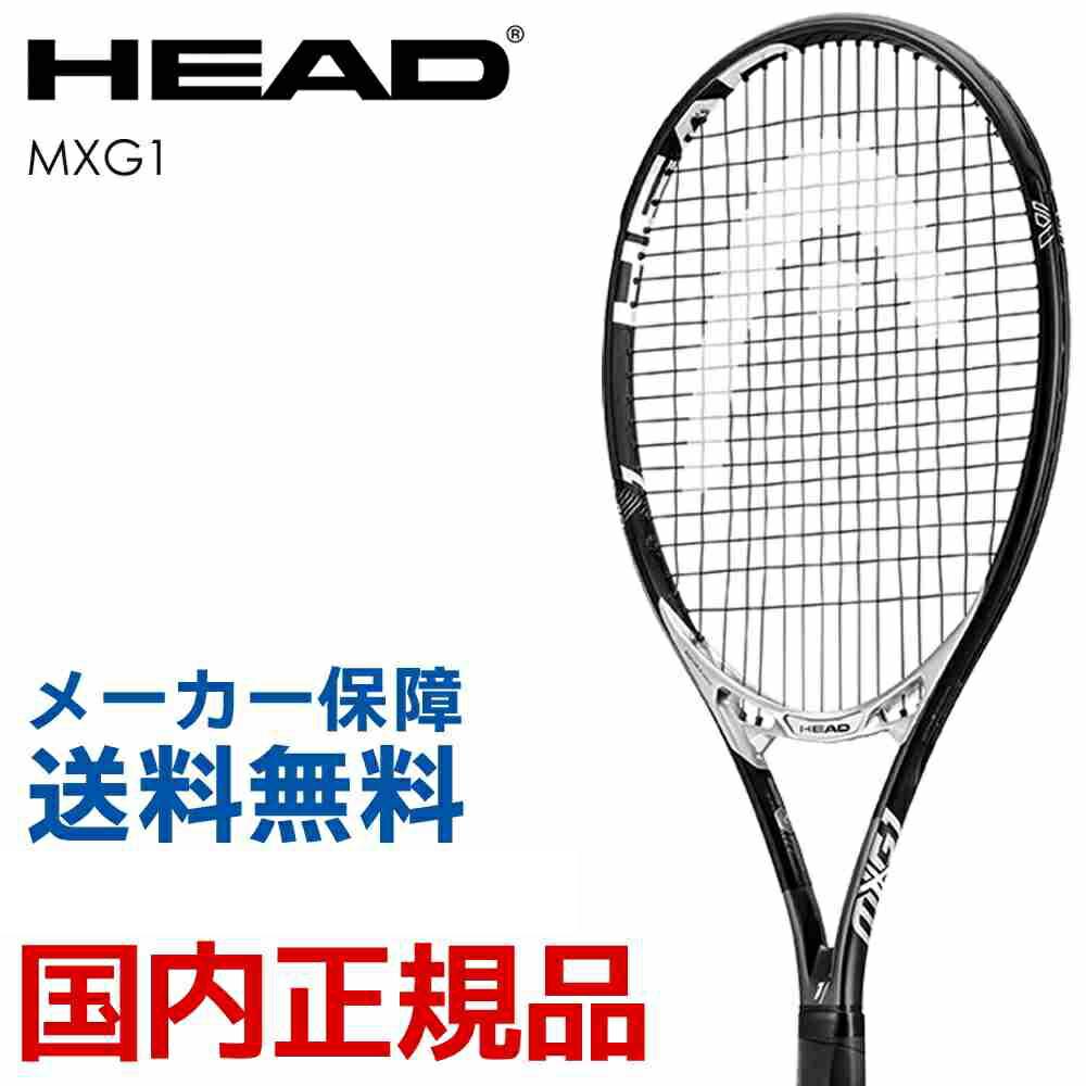 【全品10%OFFクーポン対象】ヘッド HEAD 硬式テニスラケット MXG1 230408, YIZUMI伊泉 390b88bf