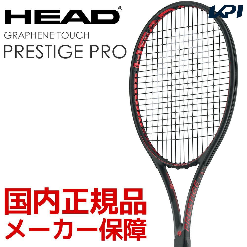 【10000円以上で1000円引クーポン対象】ヘッド HEAD 硬式テニスラケット Graphene Touch Prestige PRO プレステージプロ 232508 ヘッドテニスセンサー対応