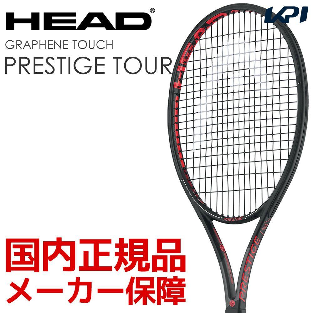 ヘッド HEAD 硬式テニスラケット Graphene Touch Prestige TOUR プレステージツアー 232538 ヘッドテニスセンサー対応