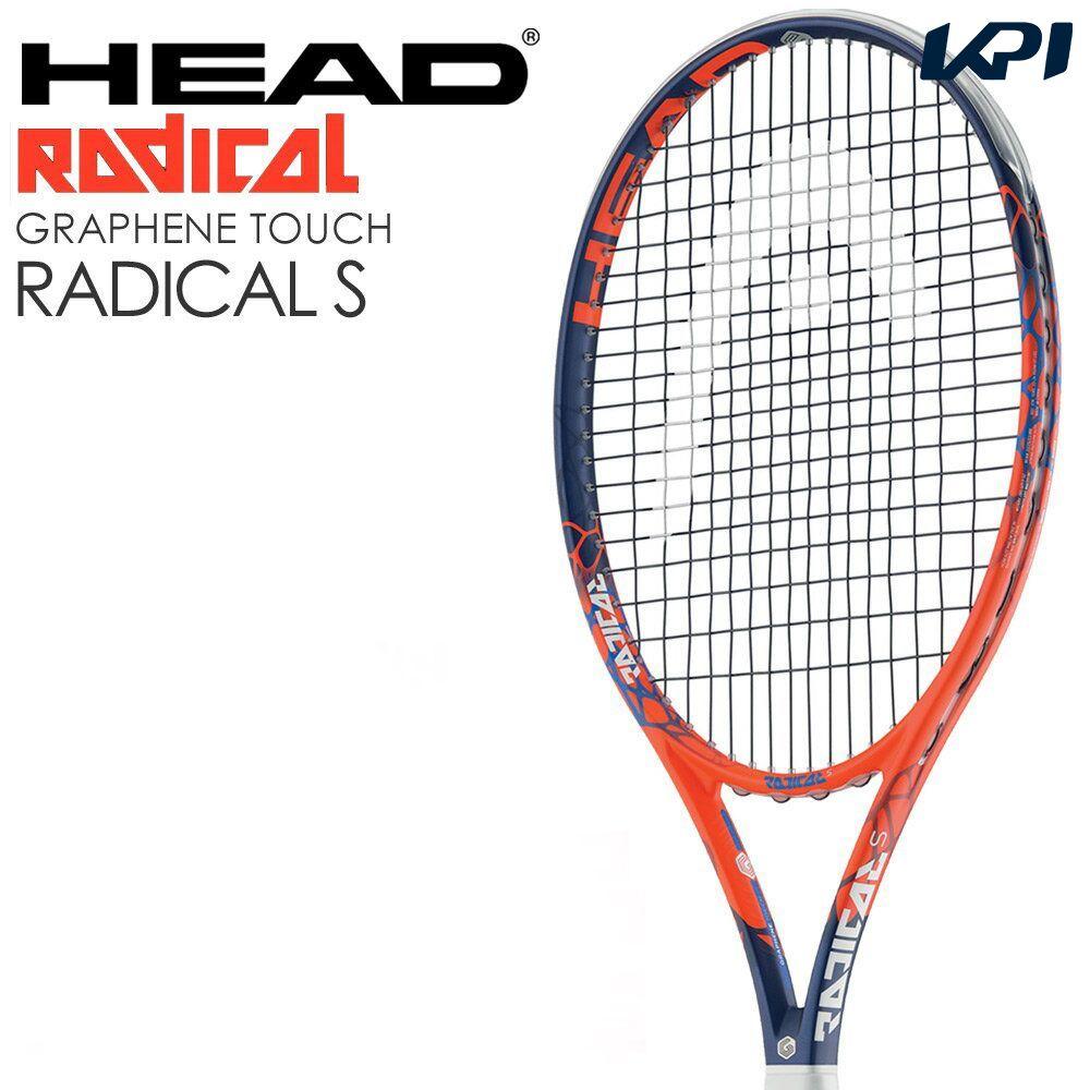 【1000円クーポン対象】ヘッド HEAD 硬式テニスラケット Graphene Touch Radical S ラジカルS 232638 ヘッドテニスセンサー対応