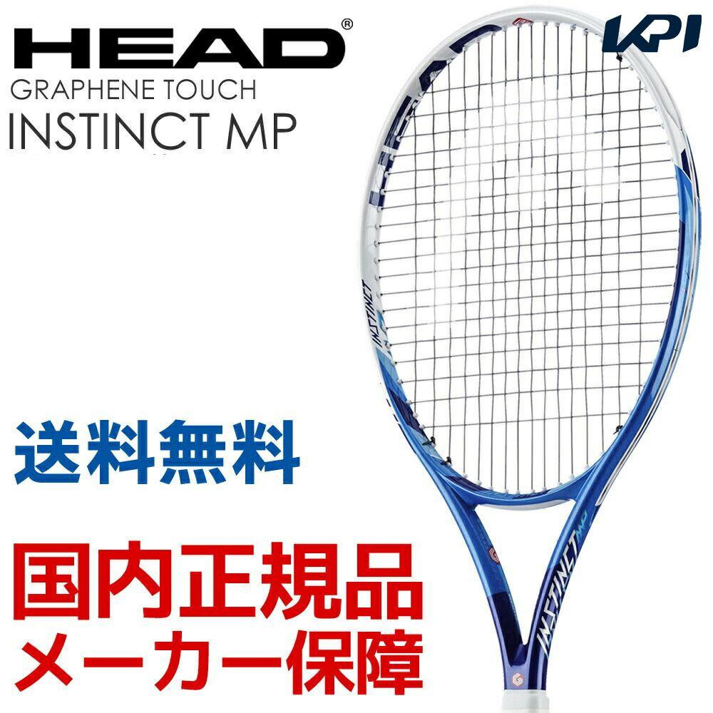 『10%OFFクーポン対象』「特典付!」ヘッド HEAD 硬式テニスラケット Graphene Touch INSTINCT MP HAWAII グラフィン・タッチ インスティンクト MP ハワイ 233918 ヘッドテニスセンサー対応